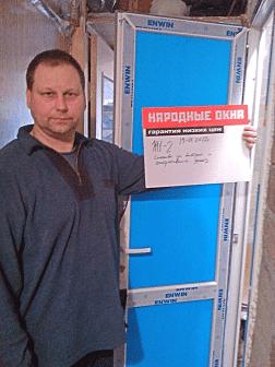 отзыв о народных окнах луганск