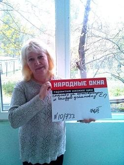 окна луганск отзывы